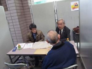 昭島市 無料建築相談会