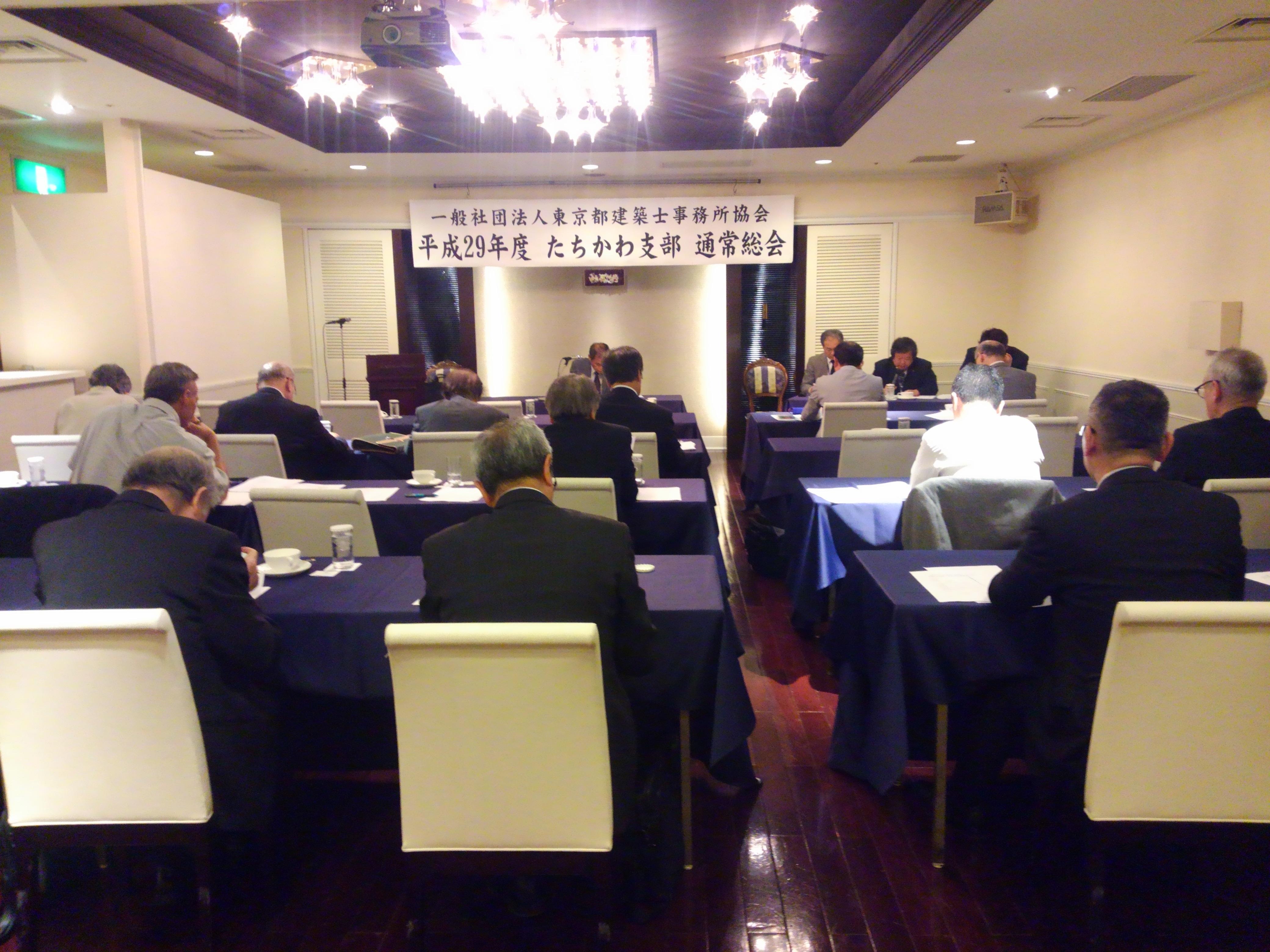 平成28年度、平成29年度 通常総会・懇親会が開催されました。