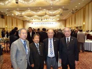 第91回定時総会・70周年記念式典